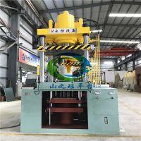 四川大型600吨薄板拉伸四柱油压机 拉伸压力机 热压成型锻造机