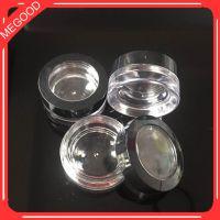 供应5g/15g化妆品包材 散粉盒空盒 腮红瓶 塑料小罐子