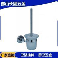 304不绣钢ST-V0611马桶刷架  卫生间清洁用品  厕所刷
