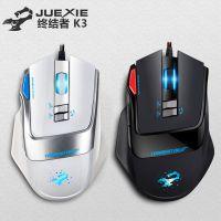 爵蝎K3炫彩光学鼠标 黑白双色游戏商务办公 炫彩光USB有线鼠标