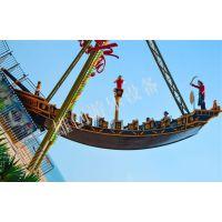 24座海盗船 刺激好玩的游乐设备大型海盗船雄创游乐供应
