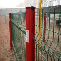 三角折弯防护网 厂区围网 别墅小区隔离栏