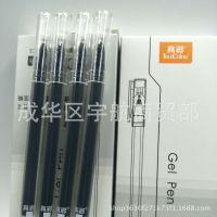 真彩大容量中性笔,0.5红黑双色,持久好写