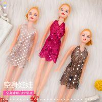 28cm裸娃 空身素体娃娃 公主洋娃娃 换装玩具 多款批发