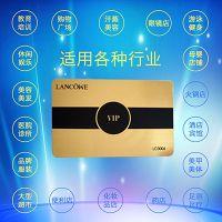 沈阳制作会员卡 IC会员卡 磁条会员卡 会员软件