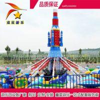 金光灿灿自控飞机童星游乐园大型游乐设备