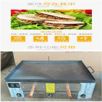 老潼关肉夹馍电烤箱 烧饼炉数字显示驴肉火烧电烤炉 肉夹馍炉子