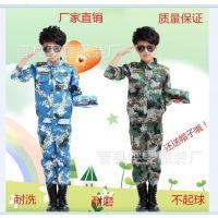 儿童迷彩服 中小学生军训服 户外训练迷彩服 野营迷彩服 夏令营服