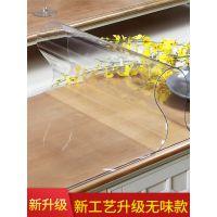 一件代发简约现代透明加厚PVC软玻璃餐垫水晶板茶几餐桌垫隔热垫