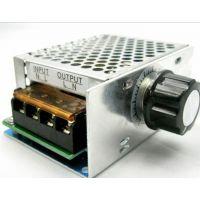 4000W进口大功率可控硅 电子调压器 调光 调速 调温 配保险外壳