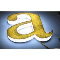 LED发光字AB胶 发光字专用环氧树脂胶  耐黄变