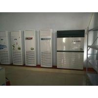 厂家直销邯郸永年大名安阳林州濮阳延津广州宗5匹水冷柜机空调