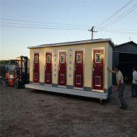 石家庄移动厕所——景区智能环保厕所——河北移动厕所厂家