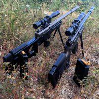 电动连发水弹枪发射模型玩具男孩冲锋轻机枪捷克式水晶阻击软弹枪