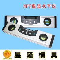 东莞NPT量具 红外线激光水平仪浅析水平尺的校准