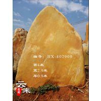 安徽黄蜡石 刻字石 山东景观石 园林石门 牌石 黄石批发价格