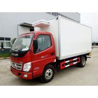 湖北随州冷藏车全国销售包送福田奥铃6.1米冷藏车程力专用汽车厂