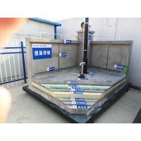 淮安工艺样板、淮安工艺样板展示区、淮安质量样板