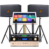 家庭KTV音响套装 功放 卡包音箱 卡拉ok家用点歌机 专业触摸一体会议设备 木制 箱