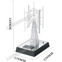 垂直轴风机模型/室内弱光风车礼品模型/风力发电机模型