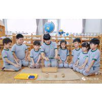 长春幼儿园加盟机构-跨世纪教育-幼儿园加盟机构