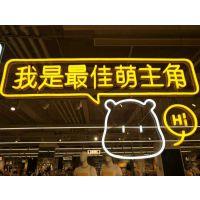 上海户外广告招牌|户外led广告招牌|柔性灯带发光字招牌