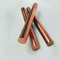 T2紫铜棒 厂家直销 红铜棒 紫铜方棒 红铜方棒规格齐全