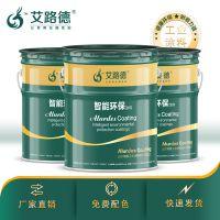 环氧煤沥青防腐漆厚浆型 煤沥青防腐涂料 质优价廉