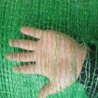 盖土遮阳网价格 工地盖土网供应 覆盖弃土场的网