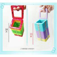 知雅磁力片积木1-2-3-6-10周岁益智拼装宝宝儿童玩具