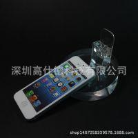 苹果手机展示底座 iPhone 5S/6展示架 手机支架 手机体验托架