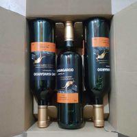 欧元袋鼠红葡萄酒750MI X6瓶 原装进口澳大利亚长期供应