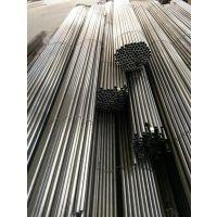 提供各型号精密无缝钢管,20# 45# 10#等可定制原材料及型号大小
