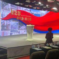 深圳海博文化科技有限公司