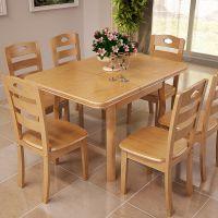 餐桌椅组合现代简约长方形餐桌可伸缩正方形折叠饭桌小户型小方桌
