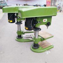 高速台钻 台钻 小型台钻 多功能调速微型台钻 150W微型台钻