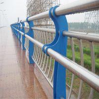 青海护栏厂家定制桥梁防撞护栏人行天桥护栏