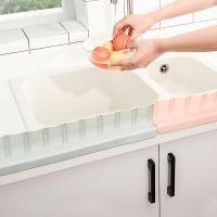 多功能水槽吸盘式挡水板创意厨房用品家用水池台面防溅水隔水挡板