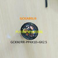 格采牌GCKABEL4x10+6X4垃圾吊卷筒电缆起重机抓斗电缆耐磨抗拉电缆GCKM/RR-PP