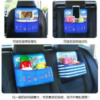 卡通可水洗汽车ipad椅背挂袋座椅支架收纳袋儿童后座收纳盒储物袋