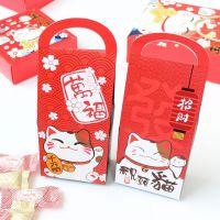 新年招财猫牛轧糖 牛轧饼 饼干 雪花奶酥包装盒子 手提纸盒