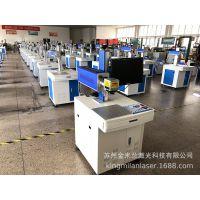汽车配件激光打标机_半导体激光打标机价格_支持大幅面加工