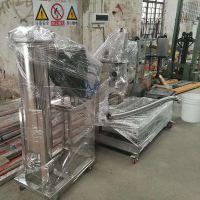 乳胶漆灌装机 乳胶漆半自动包装机 涂料灌装机厂家