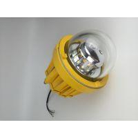 LED防爆泛光灯NFC9185-36w防水防腐平台灯