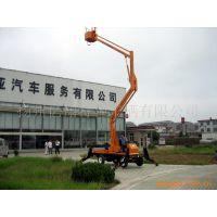 供应10.5米升降平台 柴油机外接电源双动力折臂作业平台