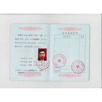 深圳企业安全管理员培训 深圳生产经营单位安全管理人员培训