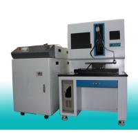 四轴联动激光焊接机采用全新四维技术 激光焊接机