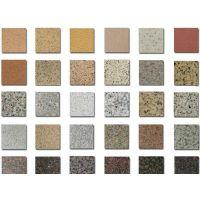 庆阳真石漆价格,外墙装饰材料,钢盾涂料厂家