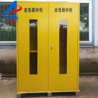 艾锐森定做个人防护用品柜个人防护装备储存柜