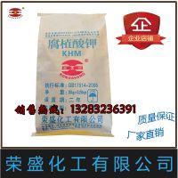 钻井液用腐植酸钾 泥浆助剂 量大优惠 厂家直供